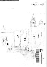 تحميل وقراءة أونلاين كتاب قصة مدينة: بيت لحم pdf مجاناً تأليف د. وليد مصطفى | مكتبة تحميل كتب pdf.