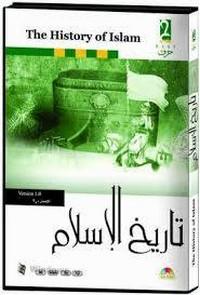 التاريخ الإسلامى فى العصور الوسطى - د. جمال الدين فالح الكيلاني
