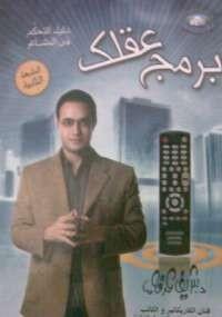 أيام الإنسان السبعة - عبد الحكيم قاسم