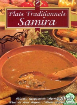 تحميل كتاب سميرة - الأطباق التقليدية pdf مجاناً تأليف سميرة | مكتبة تحميل كتب pdf