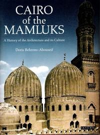 Islamic Cairo - هيئة الأثار المصرية